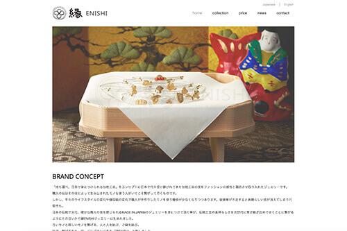 大阪のenishi様ホームページを制作いたしました