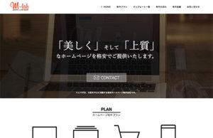 ホームページ制作大阪エムラボのHP画像