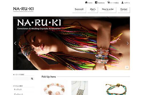 兵庫県NA-RU-KI様ホームページ