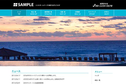 WordPress標準装備のホームページ制作