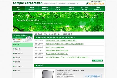 ホームページ制作大阪エムラボのWordPressテーマ