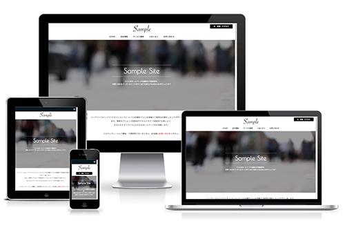 ホームページ制作大阪エムラボのテンプレート