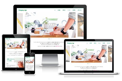 ホームページ制作大阪エムラボのレスポンシブデザインテンプレート018