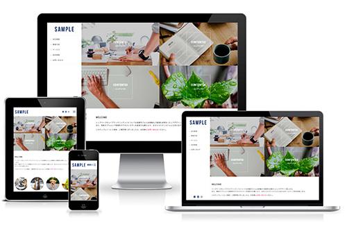 レスポンシブwebデザインホームページ021