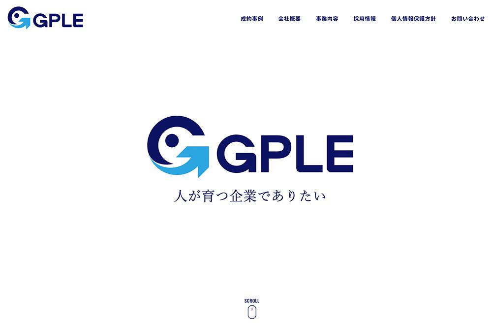 大阪市中央区の株式会社ジープル様ホームページ