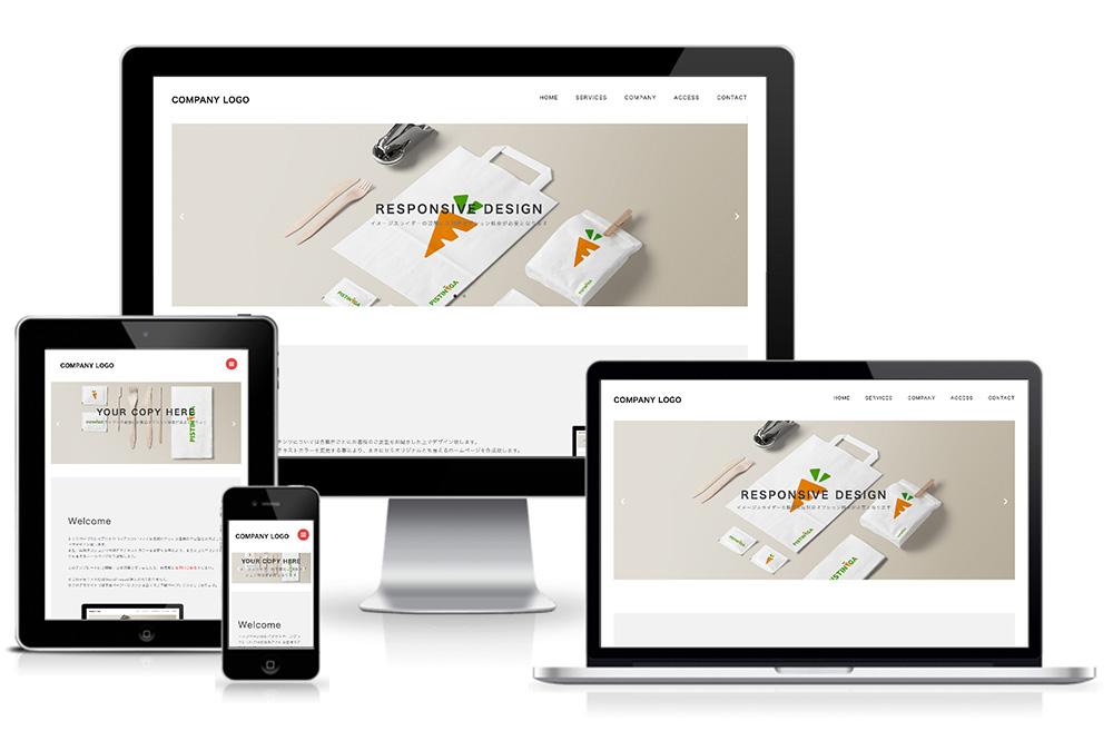 レスポンシブデザインホームページ制作サンプル024