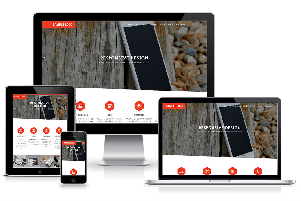 レスポンシブデザインホームページ制作サンプル026